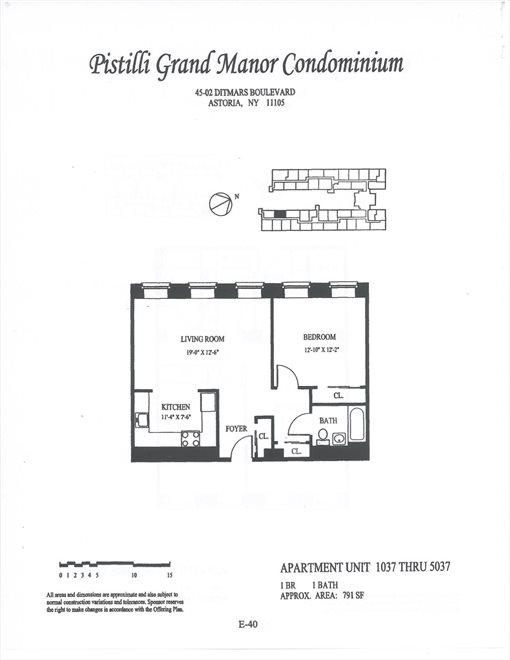 New York City Real Estate | View 45-02 Ditmars Boulevard, #137 | Floorplan
