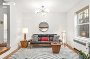 55 Eastern Parkway, Apt. 1E, Prospect Heights