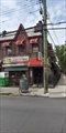 609 Hegeman Avenue, East New York