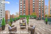 1 IRVING PLACE, Apt. G9A, Gramercy