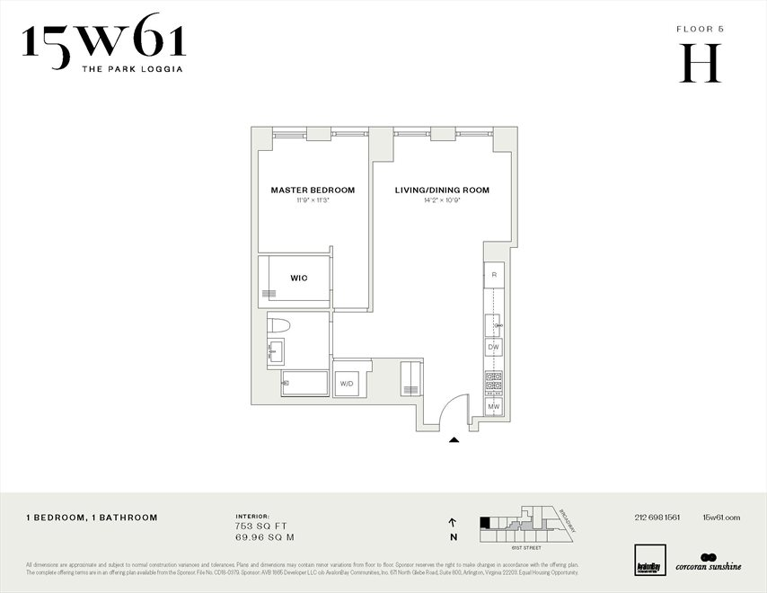 New York City Real Estate | View 15 West 61st Street, #5H | Floorplan