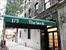 175 West 73rd Street, 11C, Building Exterior
