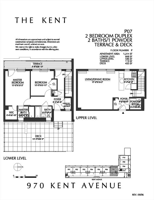 New York City Real Estate | View 970 Kent Avenue, #P07 | Floorplan