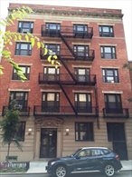 Photo of 464 West 152nd Street