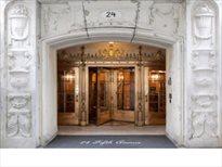 24 Fifth Avenue, Apt. 510, Greenwich Village