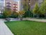 180 East End Avenue, 10D, Outdoor Space