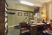 44 Gramercy Park North, 1A, Study