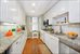 755 West End Avenue, 7A, Kitchen