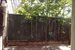 293 Tompkins Avenue, 1, Private backyard
