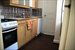 40 East 75th Street, 5B, Kitchen