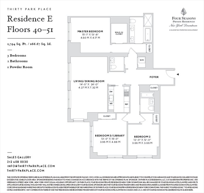 New York City Real Estate | View 30 PARK PLACE, #51E | Floorplan