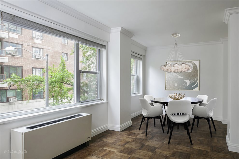 New York City Real Estate | View Sutton Place South | room 2
